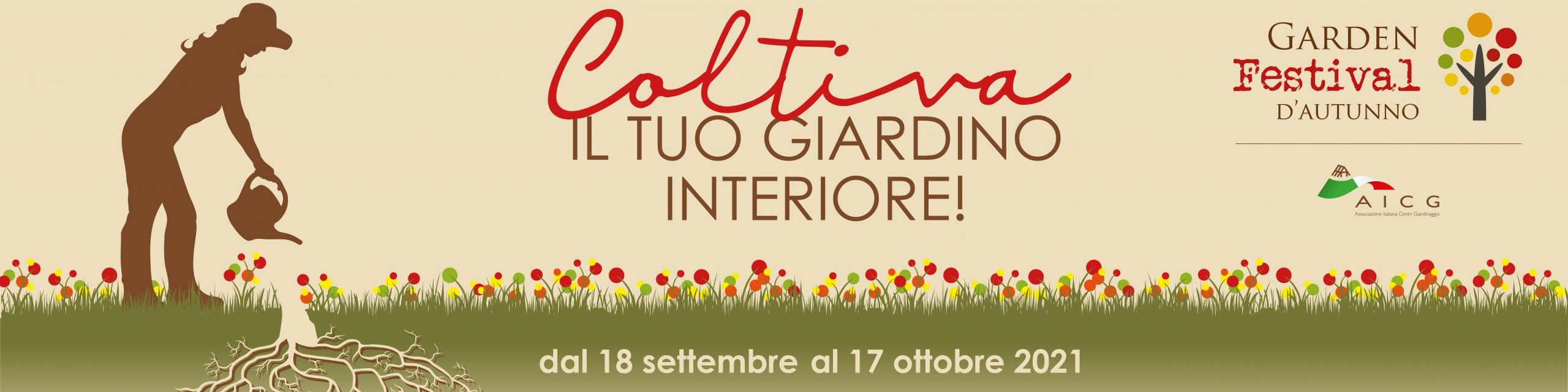 GardenFestival2021